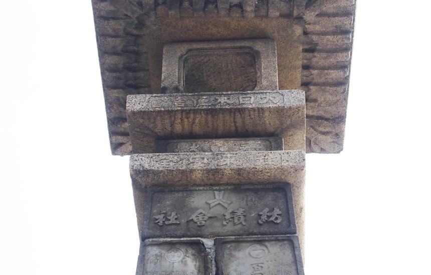 中洲燈篭17