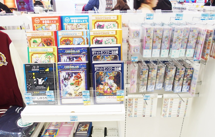 ポケモンセンター福岡13
