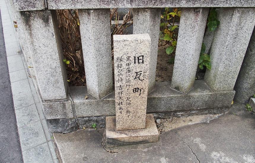 下照姫神社10