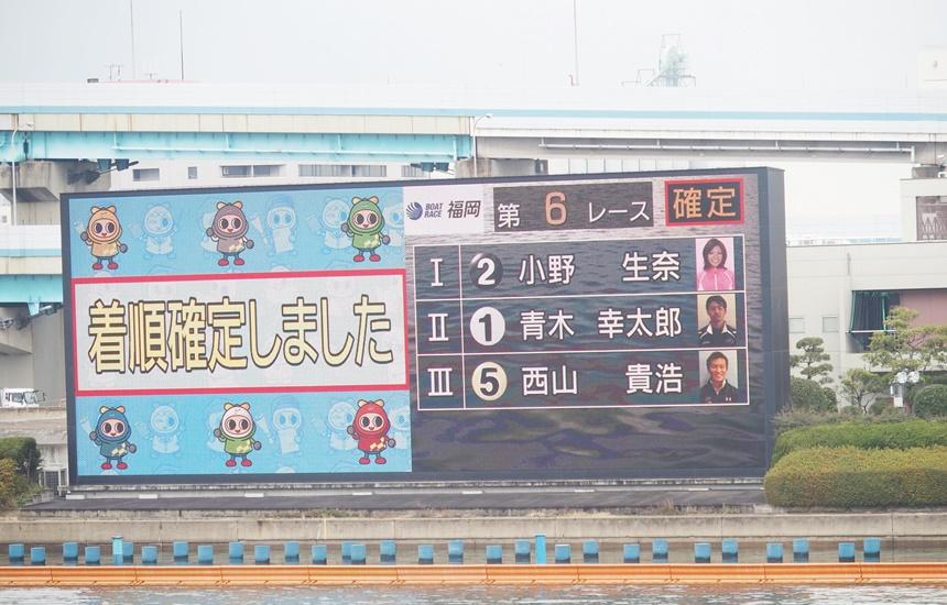 福岡競艇36