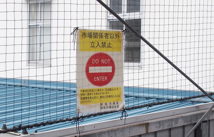 福岡魚市場22