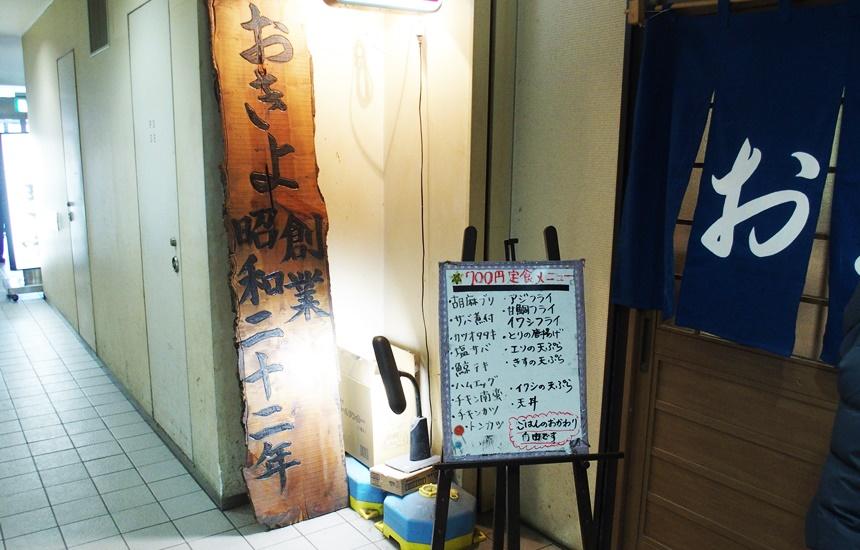 福岡魚市場9