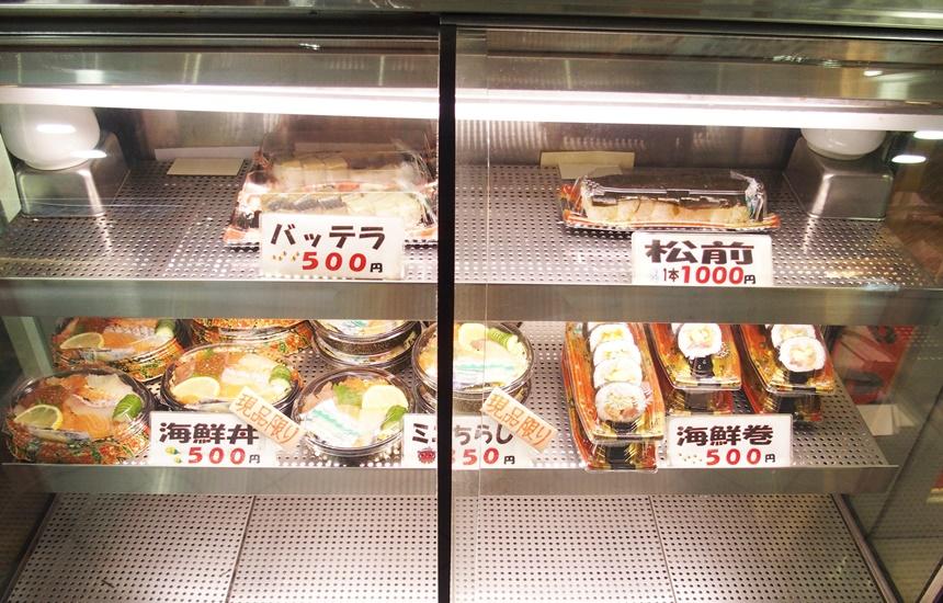 市場すし魚辰4
