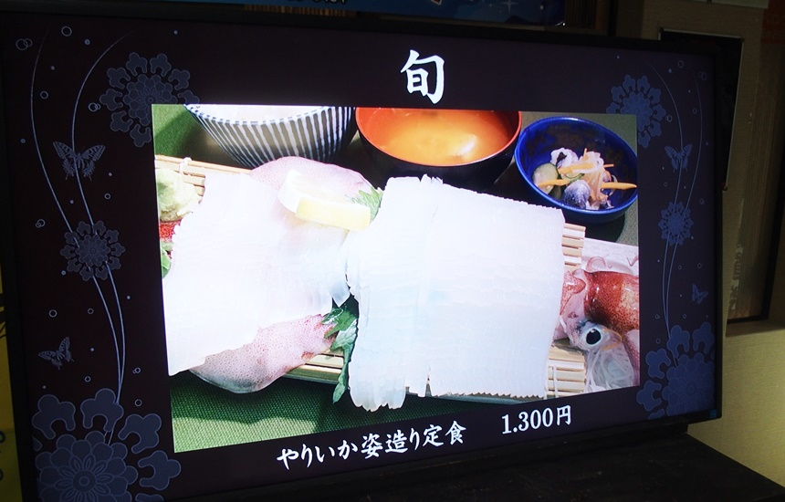 福岡魚市場11