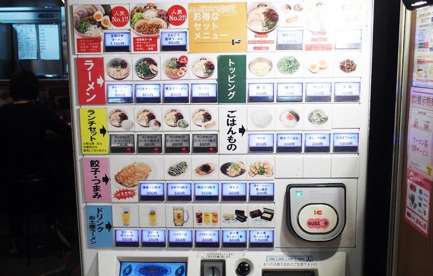 だるま博多駅4
