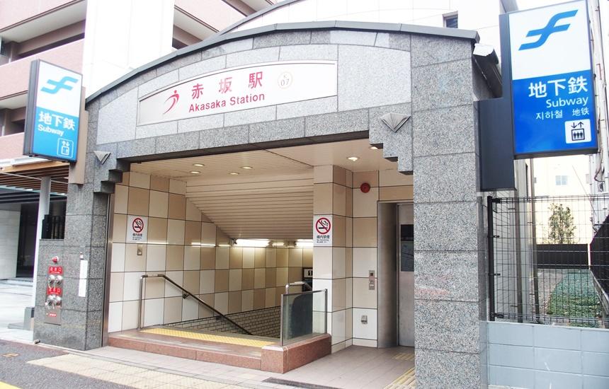 元祖長浜屋1