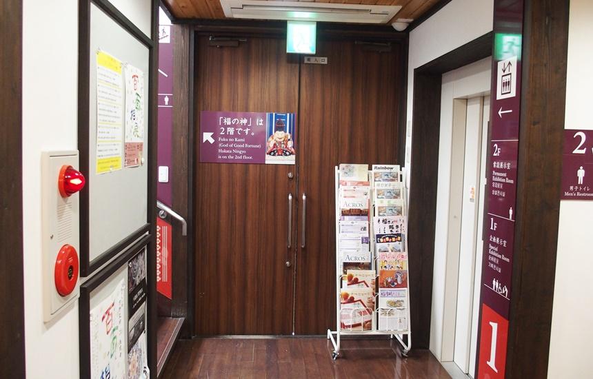 博多伝統工芸館10