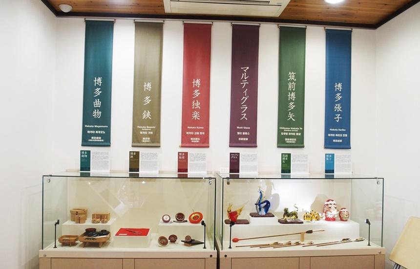 博多伝統工芸館27