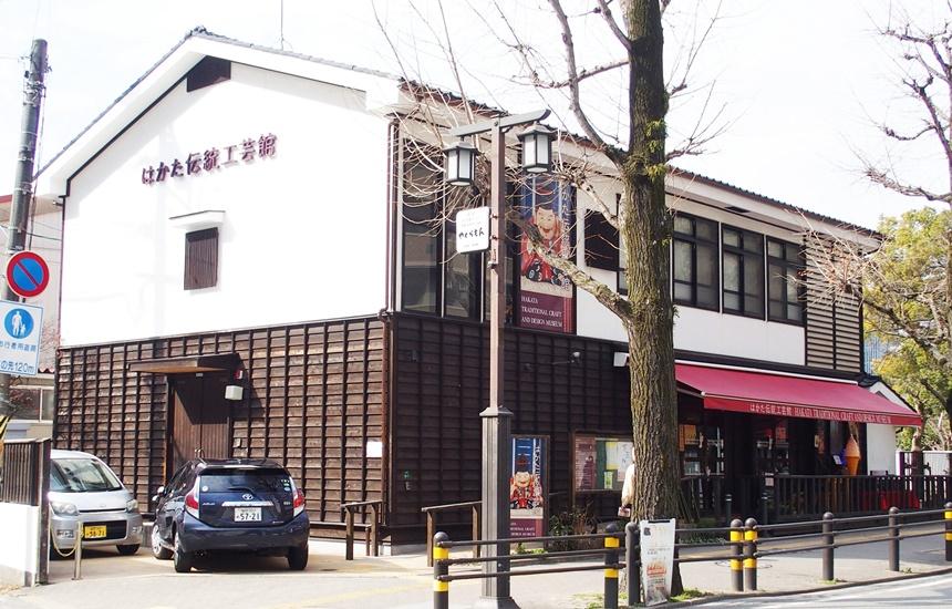 博多伝統工芸館1