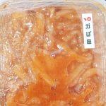圧倒的コスパの「かば田のいか明太」博多のお土産、特に自分用ならコレでしょう。