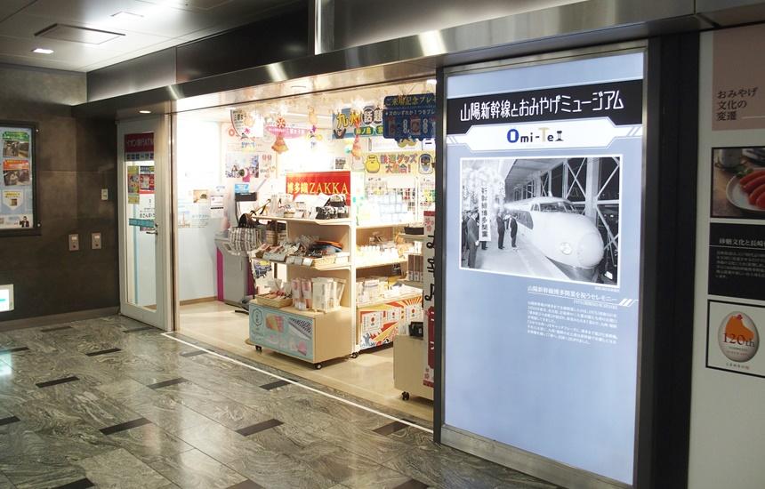 新幹線ネジチョコ12
