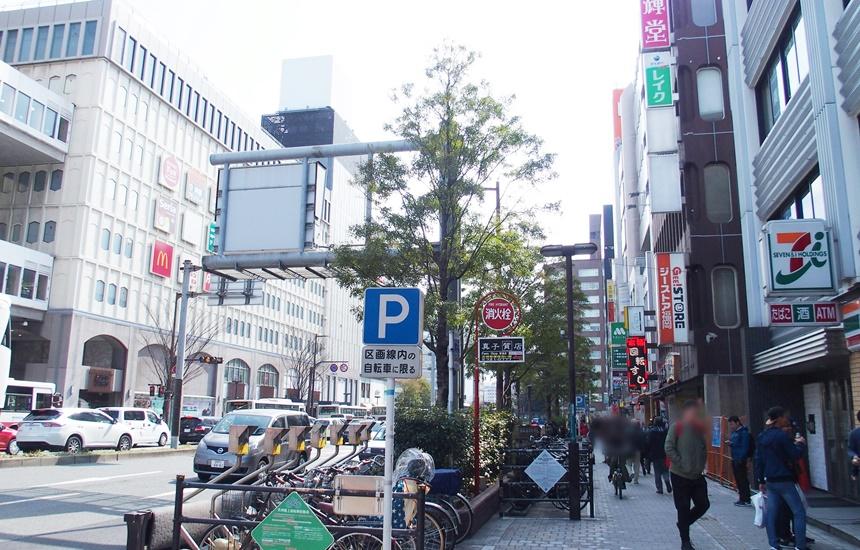 神田たまごけん1