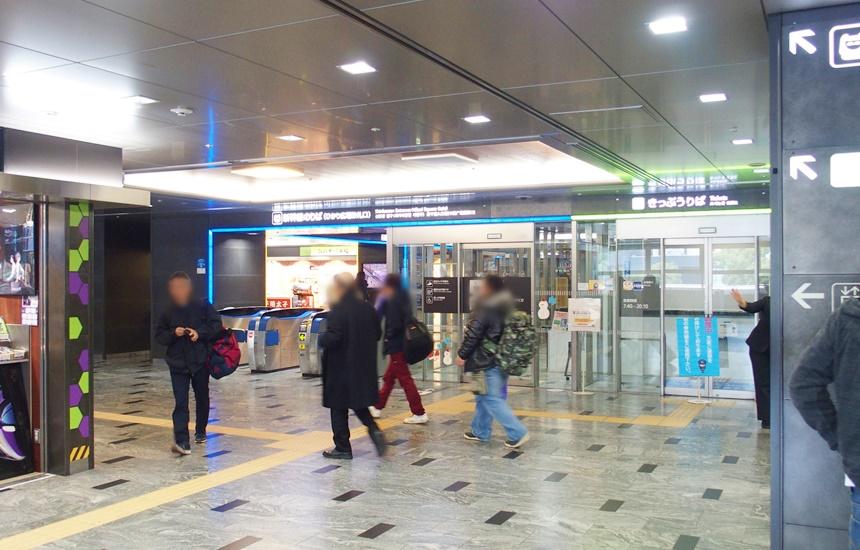 山陽新幹線ミュージアム2