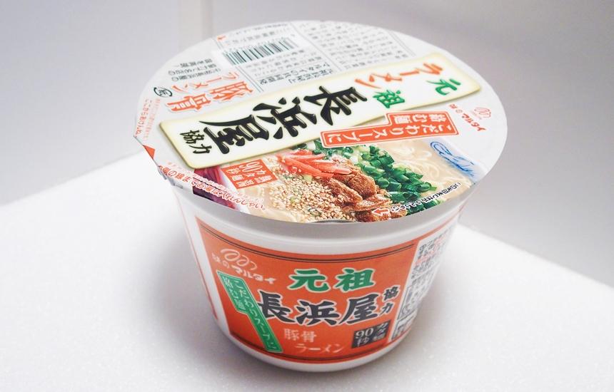 長浜屋カップ麺1