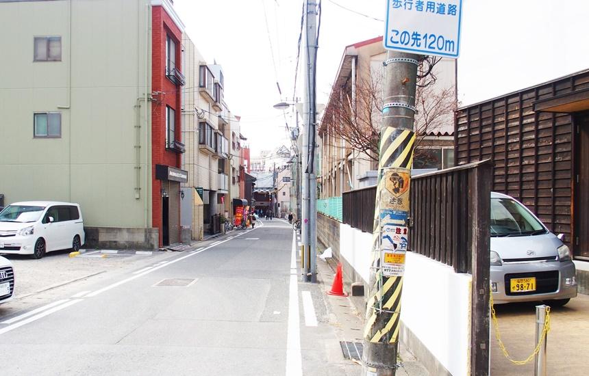 博多伝統工芸館3