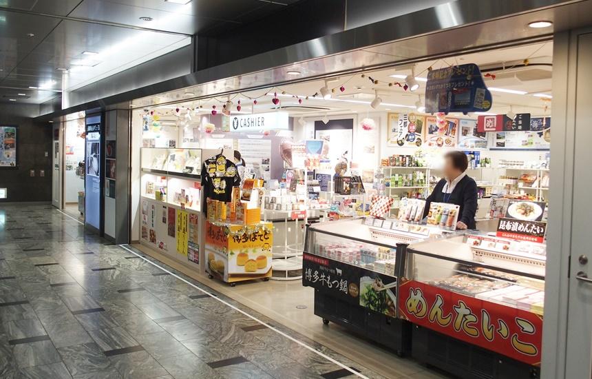 山陽新幹線ミュージアム4