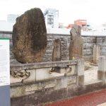 「大乗寺跡」鎌倉幕府が残した中世博多の遺構、川端商店街スグそばの石碑群