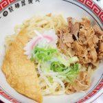 元祖博多うっど~んの汁なし麺を喰らう、めちゃウマ!これが正解