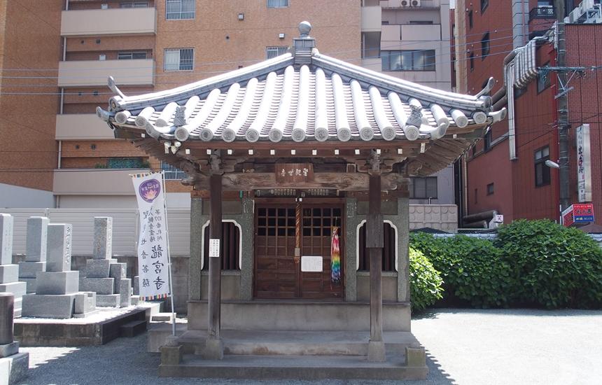 龍宮寺15