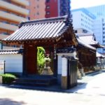 「龍宮寺」博多の守護神『三宝大荒神社』と人魚伝説で有名なお寺