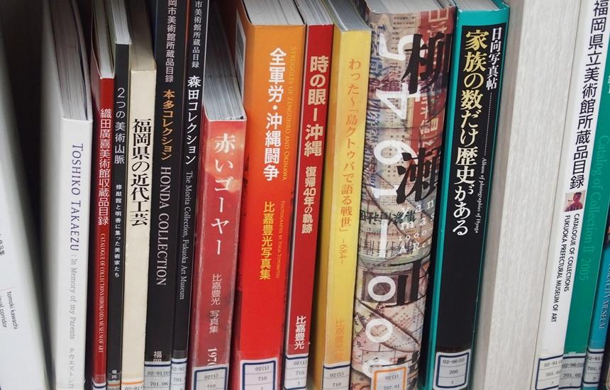 アジア美術館21