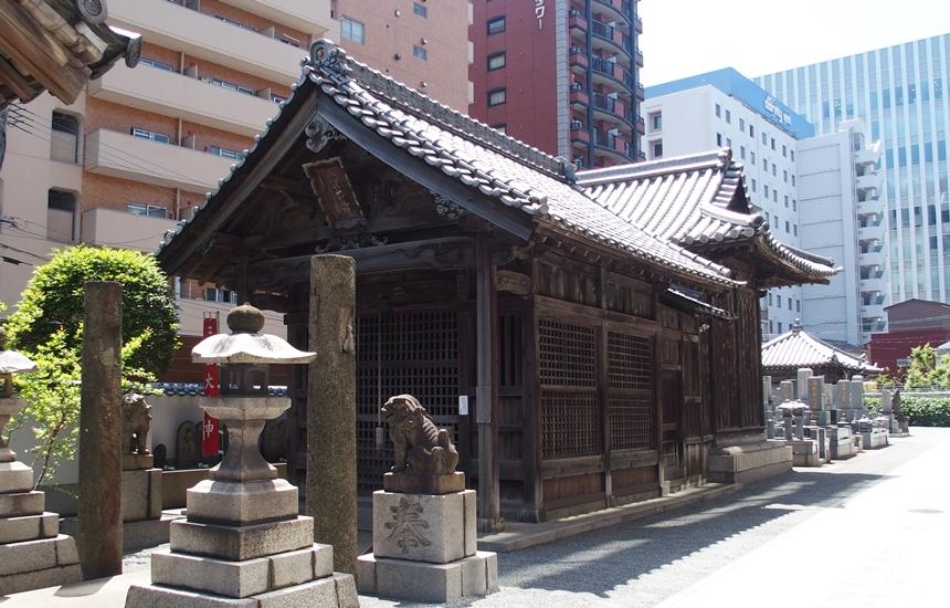 龍宮寺10