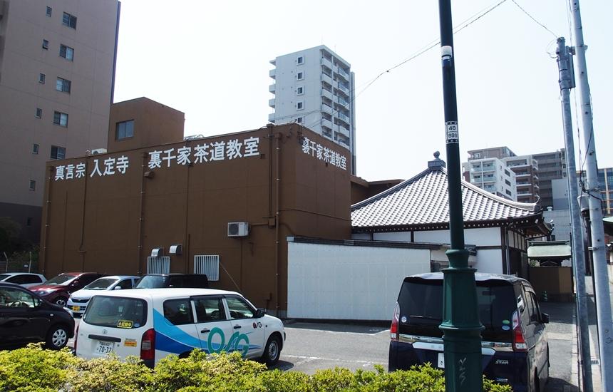本覚寺と入定寺18