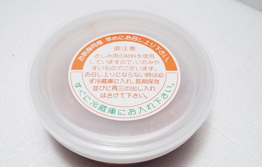 めんたい福鶴亀5