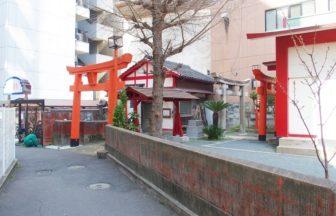 畑内稲荷神社