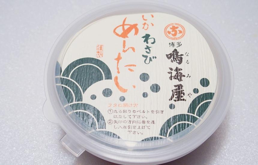 イカわさび明太子6