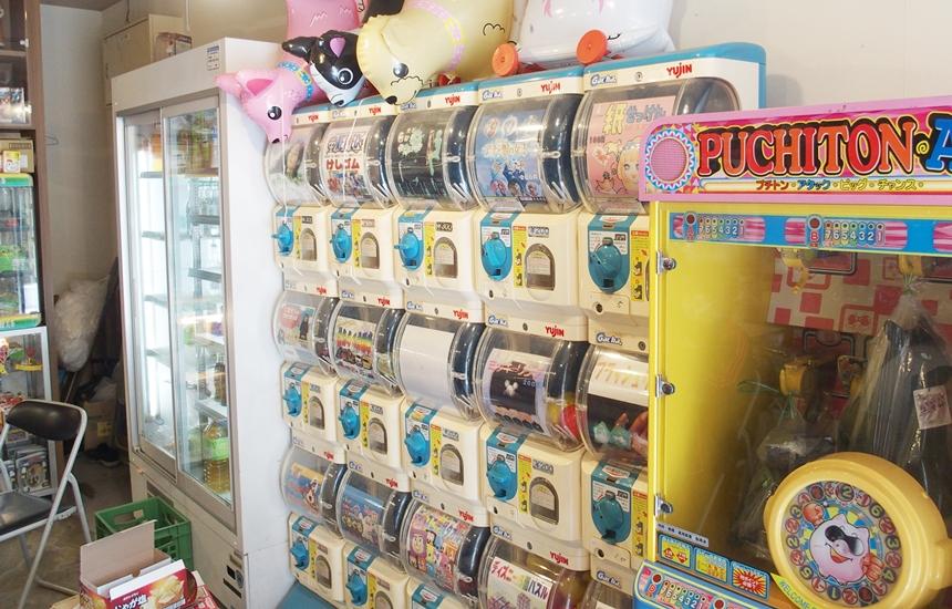 力丸商店13