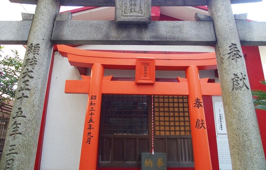 畑内稲荷神社4