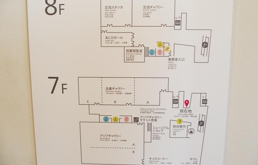 アジア美術館26