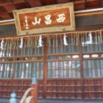 「本岳寺と入定寺」歴史を感じる博多大水道の跡とレトロな街並み