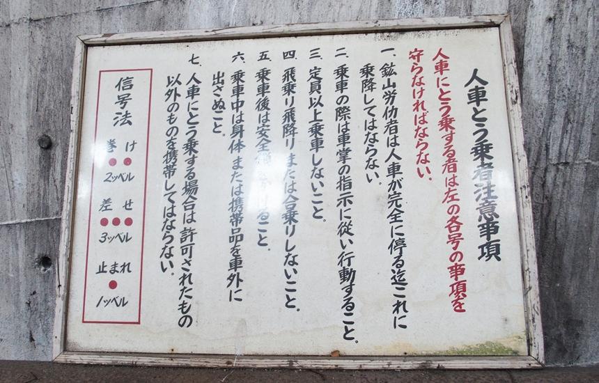 三川抗20