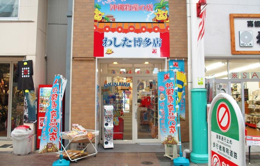 川端商店街25