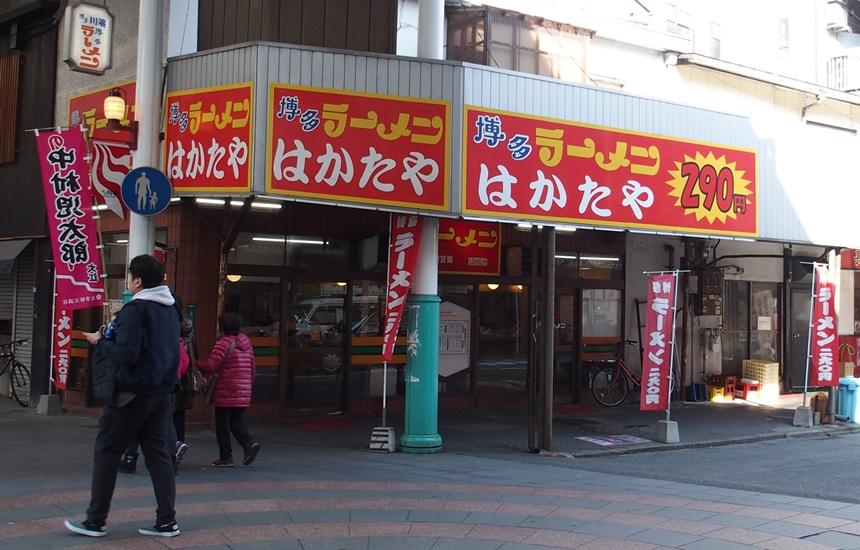 川端商店街29