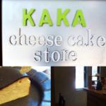 「KAKA(カカ)」天神、大名で絶対おススメ!のチーズケーキの専門店。