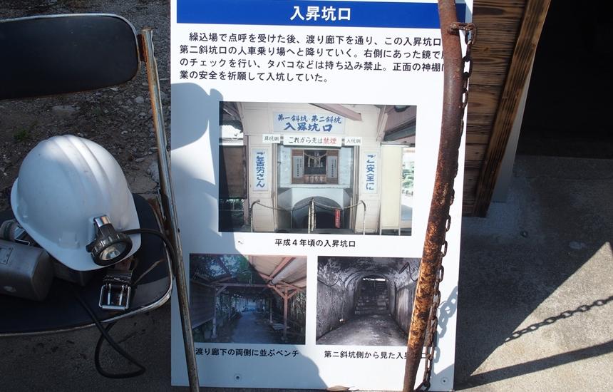 大牟田40