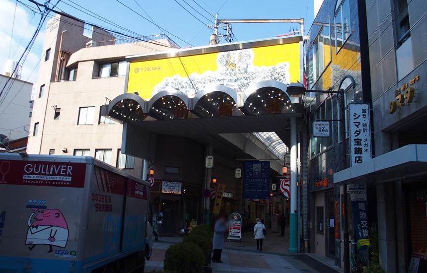 川端商店街30
