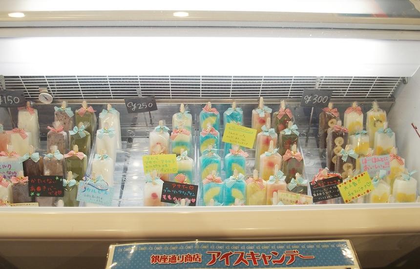 銀座通り商店12