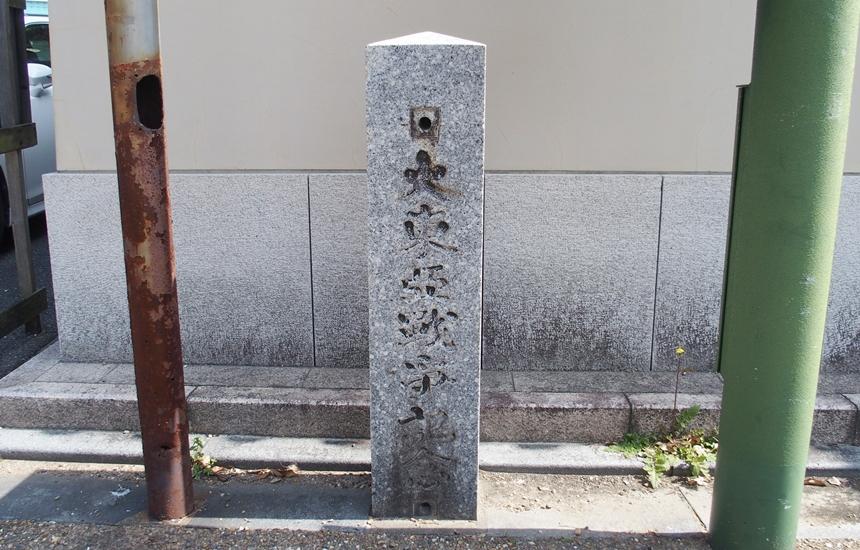 上呉服町7