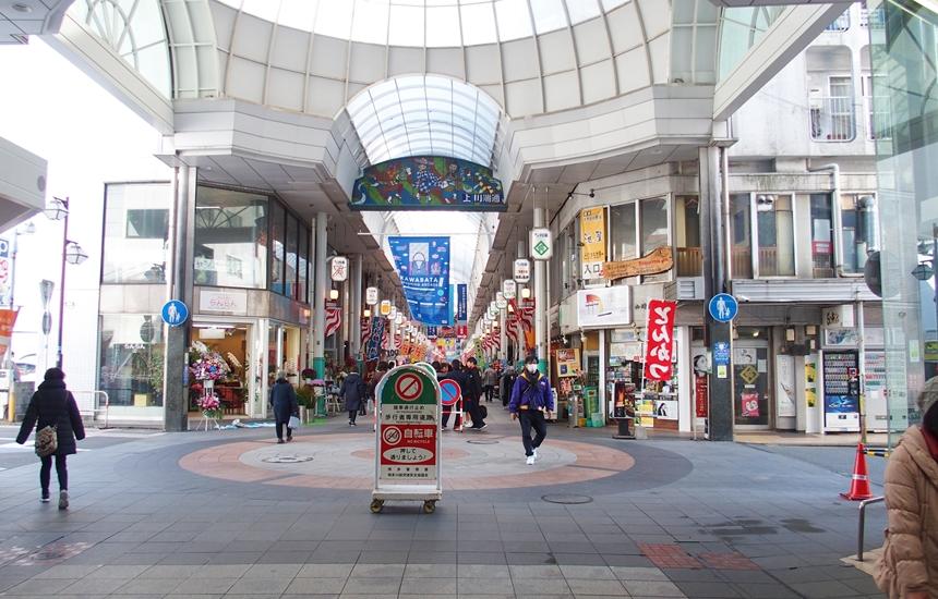 川端商店街12
