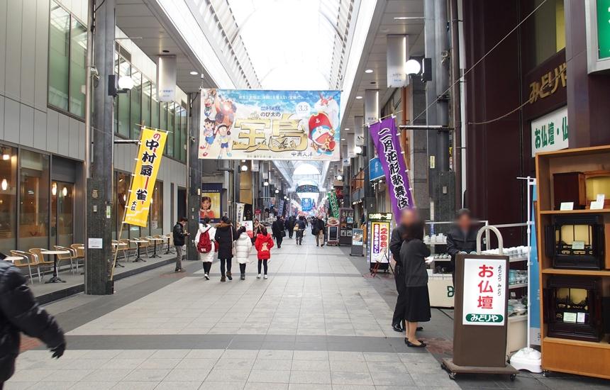 川端商店街5