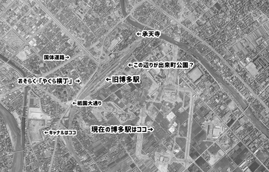 祇園レトロ11