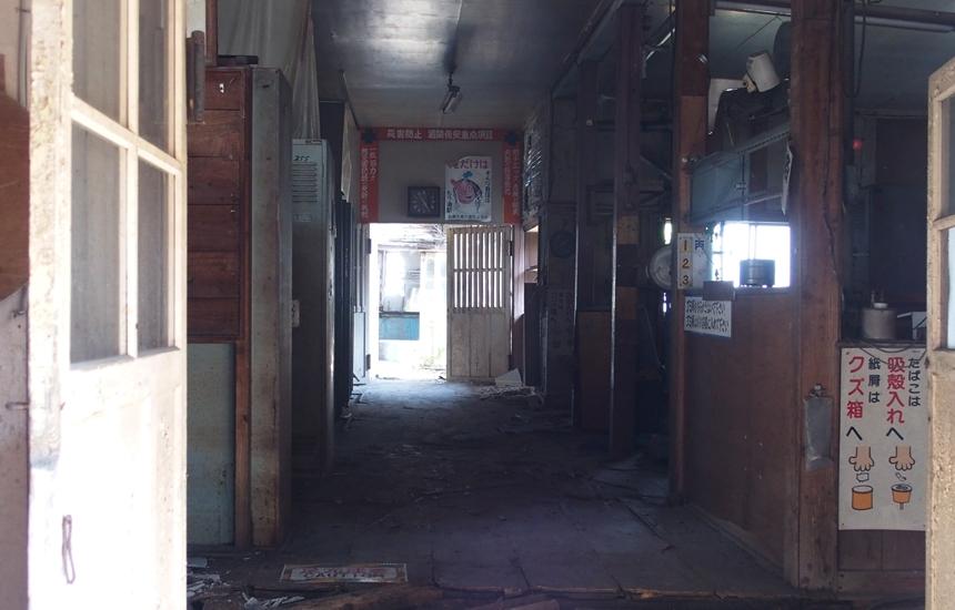 三川抗27