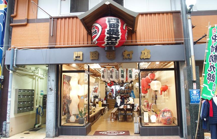 川端商店街9