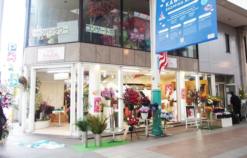 川端商店街15