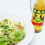 タケシゲ醤油の「ユズカ」柚子胡椒ベースの絶品調味料!福岡のご当地調味料