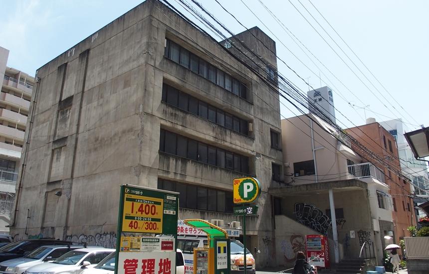 農民会館ビル1